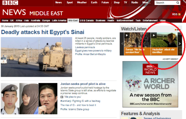 BBC's Orla Guerin ignores the elephant in southern Lebanon
