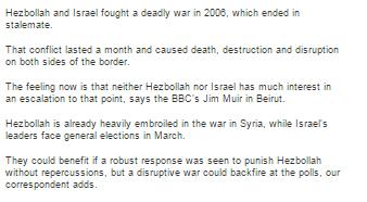 Har Dov Muir analysis b