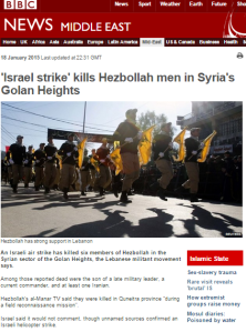 More soft focus BBC presentation of Hizballah