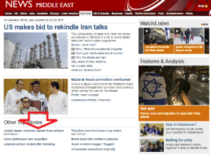 Why was a photo-shopped image 'top story' on the BBC News website ME page?