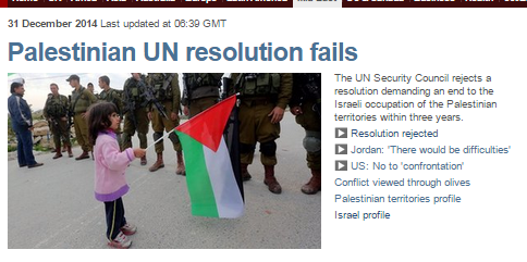 BBC portrayal of PA's failed UNSC bid