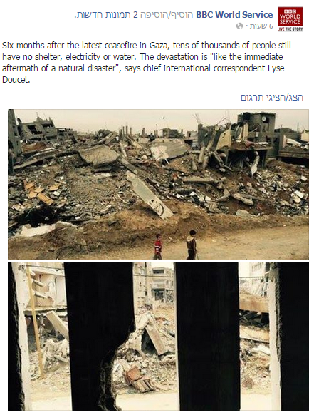 BBC's Lyse Doucet does 'reporter in the rubble' redux – part one