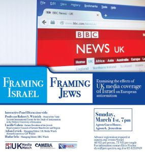CAMERA Panel on UK Media, European Antisemitism