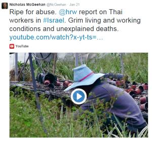 HRW tweet 1