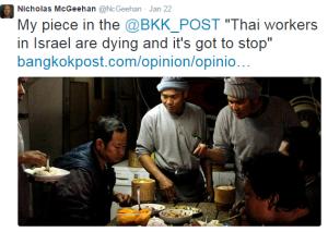 HRW tweet 3