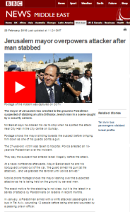 On and off the BBC radar: terrorism in Jerusalem and Hebron