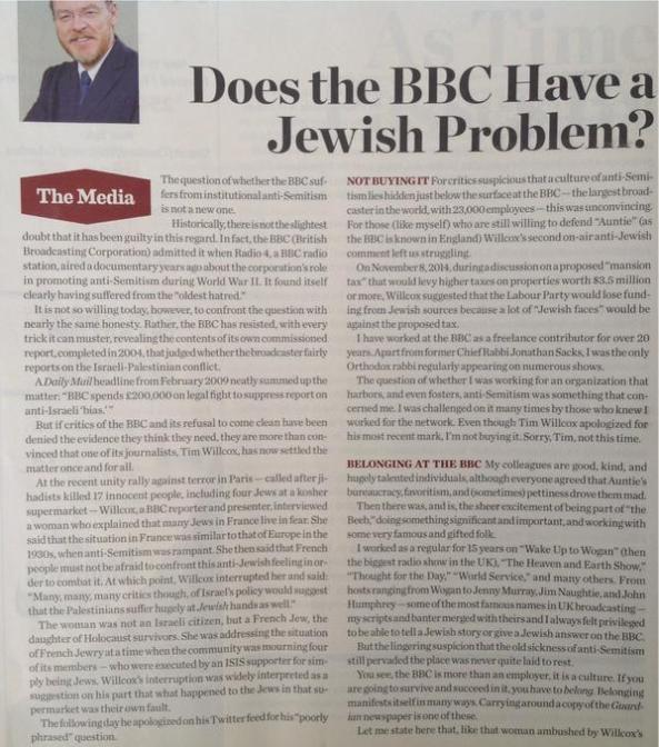 Some background to Rabbi Rubinstein's recent column about the BBC