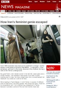 Iran feminism art