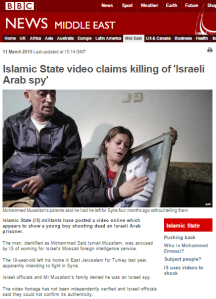 The BBC, 'settlements' and cognitive dissonance