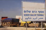 New report on legal aspects of Gaza Strip border restrictions