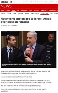 Netanyahu apology art