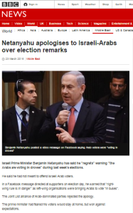 Netanyahu apology art