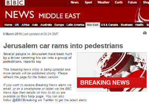 BBC News website invents '1967 ceasefire lines' in Jerusalem