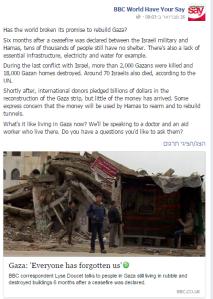 WHYS Gaza facebook
