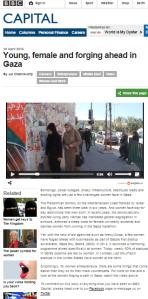 BBC Capital Gaza