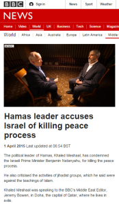 Bowen Hamas filmed
