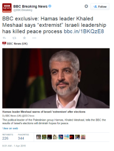 How will the BBC report Hamas' upcoming botoxed manifesto?