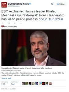 Bowen Hamas tweet 1