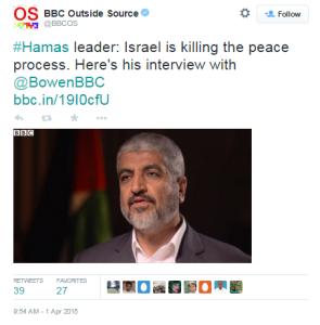 Bowen Hamas tweet 2