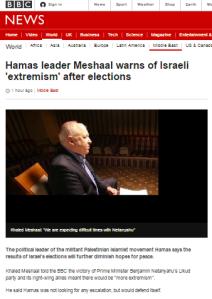 Bowen Hamas written