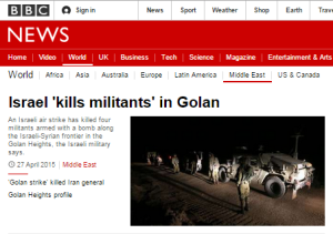 Confusing BBC reporting on Golan Heights terror incident