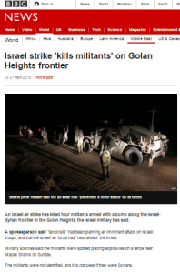 Golan incident report