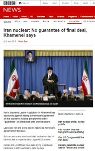 More spin than a centrifuge: BBC report on Khamenei nuclear deal speech