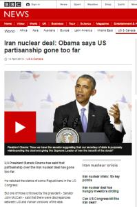Obama partisanship art