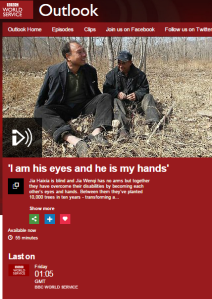 BBC WS radio interview with writer conceals anti-Israel activism
