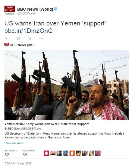 Limited BBC journalistic curiosity on Iranian involvement in Yemen