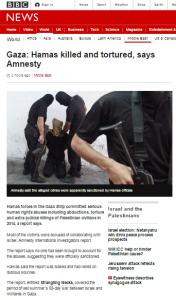 AI report Hamas main