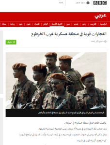 BBC Arabic art Sudan