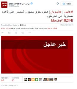 BBC Arabic tweet Sudan