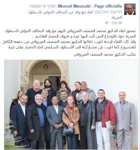 Moncef Marzouki (3rd from left front row) with Zaher Birawi (1st on left front row) and Dror Feiler (3rd from right front row) Tunis, 30 March 2015