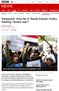 BBC News portrays Iranian involvement in Yemen as 'overplayed'