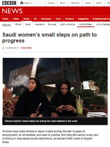 Women Saudi Arabia 2