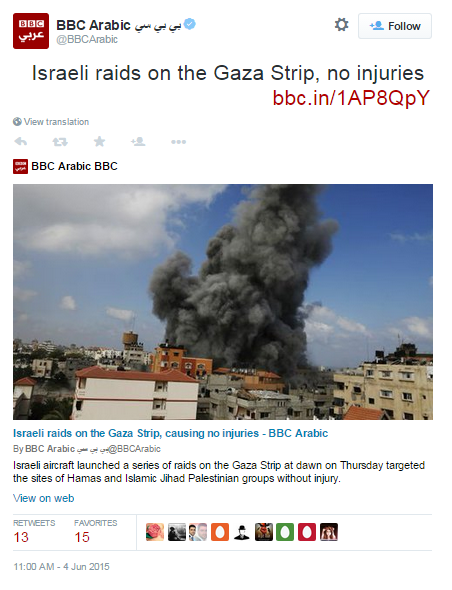 BBC News ignores missile attack from Gaza but BBC Arabic reports response