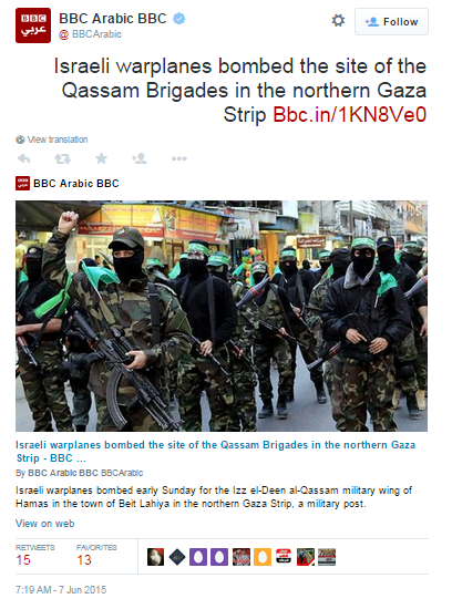 The pattern continues: no coverage of Gaza missile attacks in English but BBC Arabic reports Israeli response