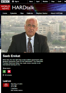 Erekat Hardtalk May 2015