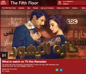BBC Monitoring coverage of Ramadan soaps – the sequel