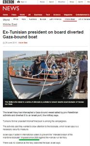 BBC News website corrects Gaza Strip naval blockade inaccuracy