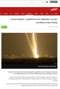 Yet again: Gaza missile attack ignored by BBC News but Israeli response reported in Arabic