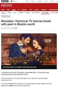 BBC Monitoring euphemises terror, whitewashes antisemitism, claims Egyptian Jews 'vanished'
