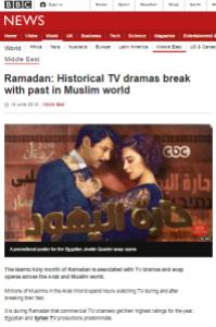 Ramadan TV art