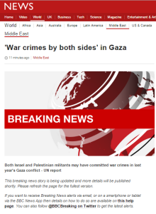 The BBC and the UN HRC report on last summer's conflict – part one