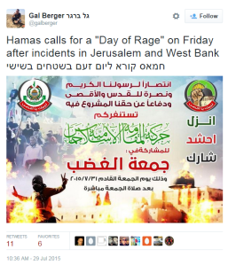 AAM Hamas day of rage 1
