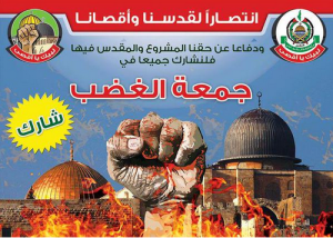 AAM Hamas day of rage 2