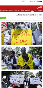 BBC Persian Quds Day