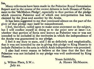 McMahon letter Times