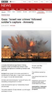 AI report Rafah